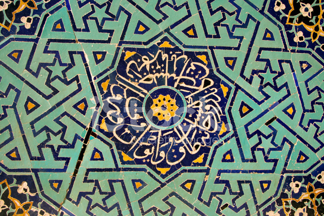 Ali 371 Islamic Art Textured Painting With Arabic Calligraphy